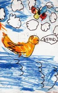 Detail Image for art Grandson Joel's Vision + My Vision