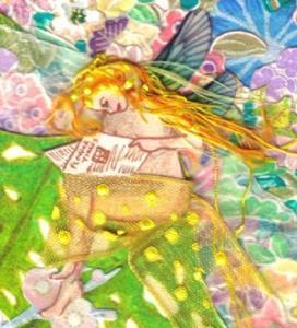 Detail Image for art Sunday Morning