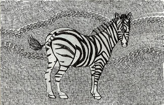 Art: zebra by Artist Nata Romeo ArtistaDonna