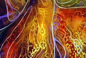 Detail Image for art BATIK PEARS 01