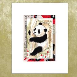 Art: Panda Hanging Out In a Tree by Artist Patricia  Lee Christensen