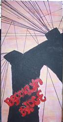 Art: Brooklyn Bridge Graffiti by Artist Nancy Denommee