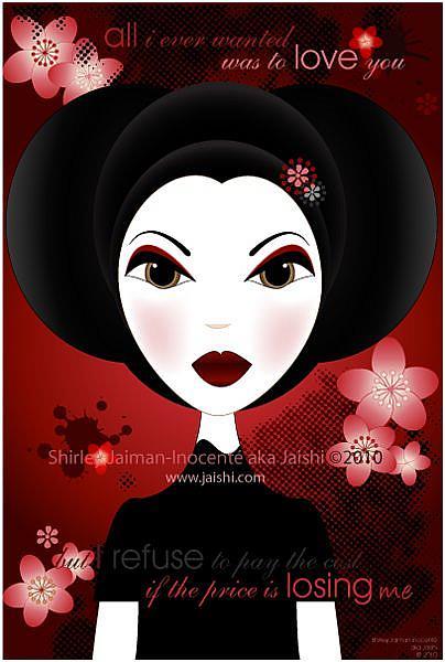 Art: Geisha Scorned by Artist Shirley Inocenté
