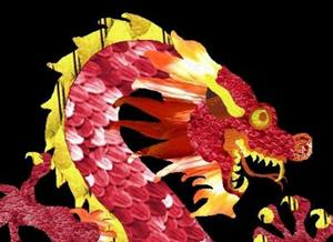 Detail Image for art Red Dragon