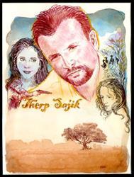 Art: Portrait of Therp Sajik by Artist Erika Nelson