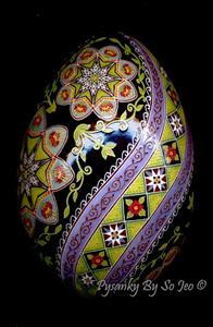 Detail Image for art Ivy's Starlight Garden