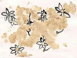 Art: The Flowers by Artist Gabriele M.