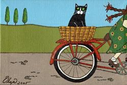 Art: the bike ride by Artist S. Olga Linville