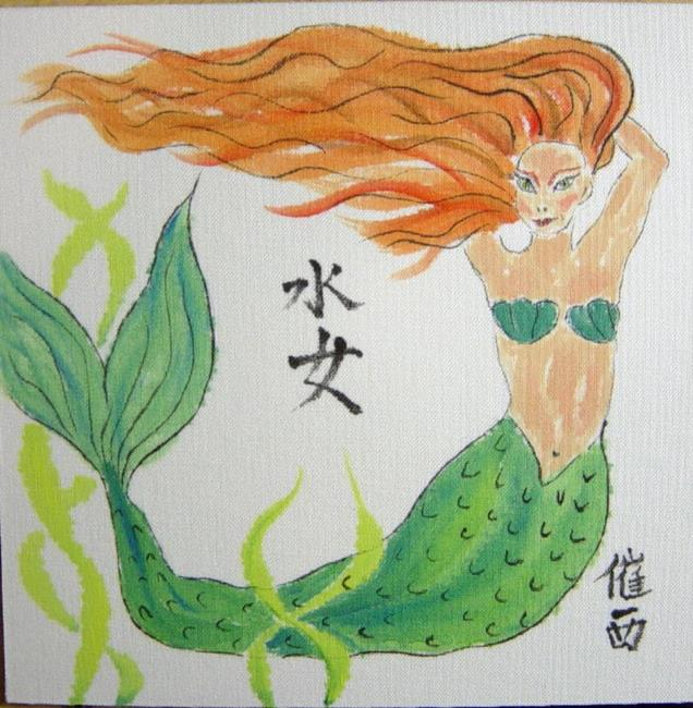 Art: Asian Mermaid - Rip of Lynn D by Artist Tracey Allyn Greene