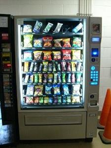 Detail Image for art New Snack Machine