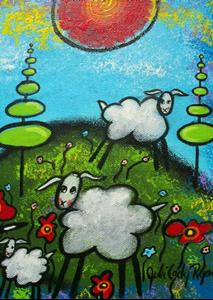 Detail Image for art Celebrating The Black Sheep