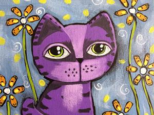 Detail Image for art Purple Tiger