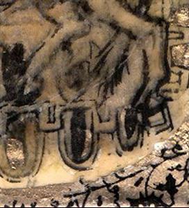 Detail Image for art Centaur