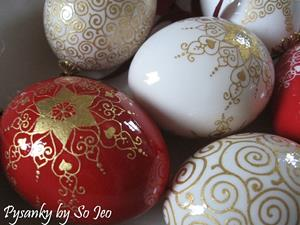 Detail Image for art Etched & 23k Gilded Christmas Eggs