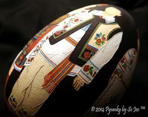Detail Image for art Bukovyna Dancers Korovai