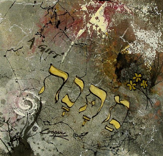 Art: HEBREW   - GIFT by Artist Dottie Cooper Katz