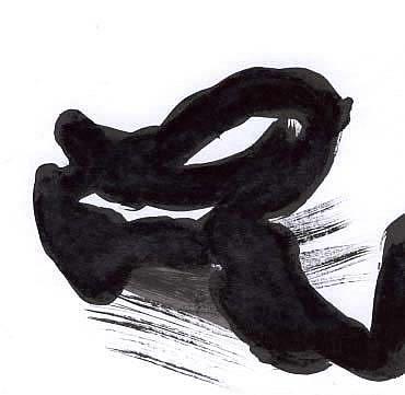 Art: DISTANT GLAZE  11 by Artist Gabriele Maurus