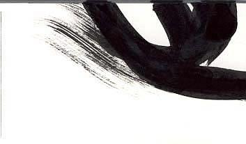 Art: DISTANT GLAZE 07 by Artist Gabriele Maurus
