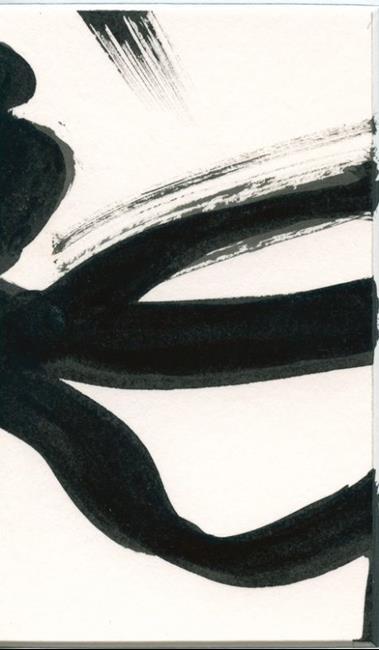 Art: DISTANT GLAZE 02 by Artist Gabriele Maurus