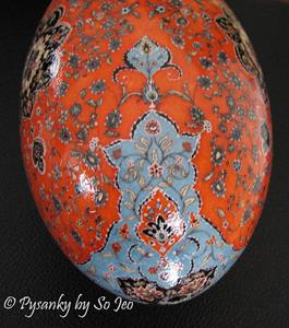 Detail Image for art Persian Orange