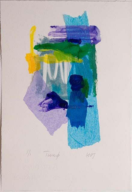 Art: Tunø  by Artist Gabriele Maurus