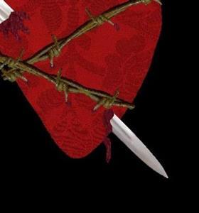 Detail Image for art Sacred Heart of Jesus
