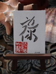 Art: Luck - sold by Artist Shari Lynn Schmidt