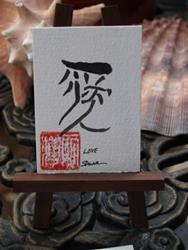Art: Love - sold by Artist Shari Lynn Schmidt