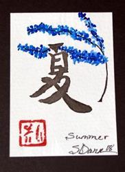 Art: Summer by Artist Shari Lynn Schmidt