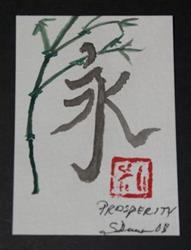 Art: Prosperity - sold by Artist Shari Lynn Schmidt