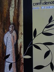 Detail Image for art Silences.jpg