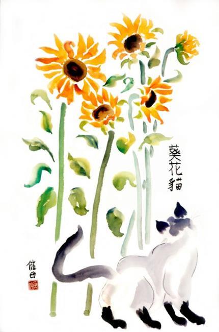 Art: Vincent - Sunflower Cat by Artist Tracey Allyn Greene