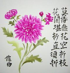 Art: Chinese Magenta Mums by Artist Tracey Allyn Greene