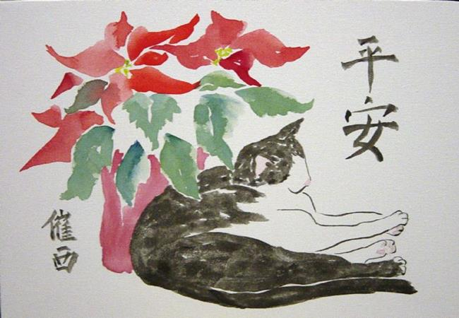 Art: Peace, Cat and Poinsettias by Artist Tracey Allyn Greene