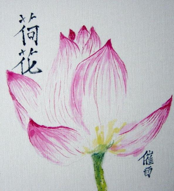 Art: Lotus   (SOLD) by Artist Tracey Allyn Greene