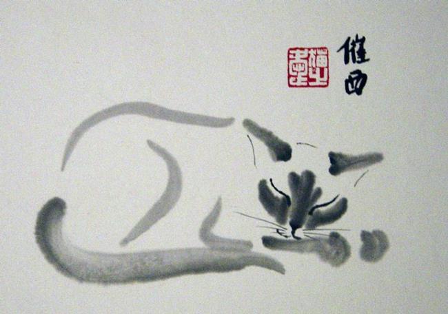 Superbad Asian Cat 118