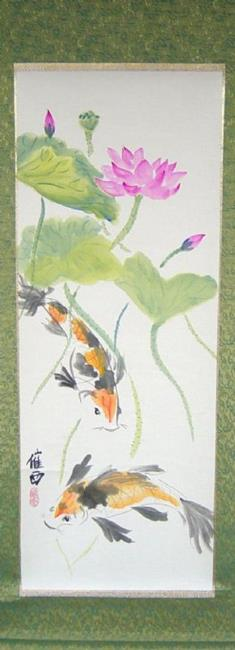 Art: Lotus and Koi      by Artist Tracey Allyn Greene
