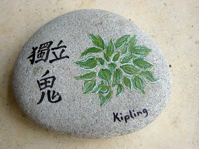 Art: Kipling memorial stone by Artist Tracey Allyn Greene
