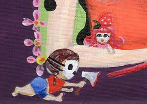 Detail Image for art Self Portrait #3