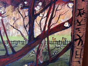 Detail Image for art Flowering Plum Tree Van Gogh Inspired