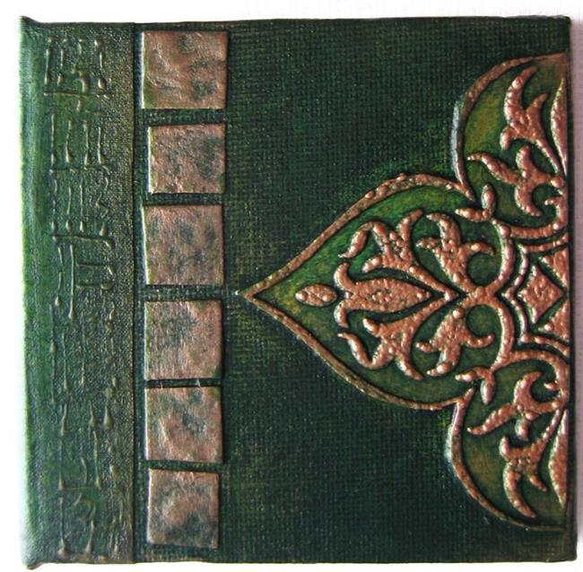 Art: Handmade Journal by Artist Elis Cooke