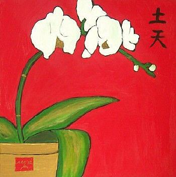 Art: Orchids for Basho by Artist Amie R Gillingham