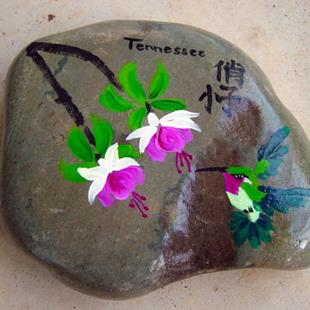 Art: Tennessee memorial stone by Artist Tracey Allyn Greene