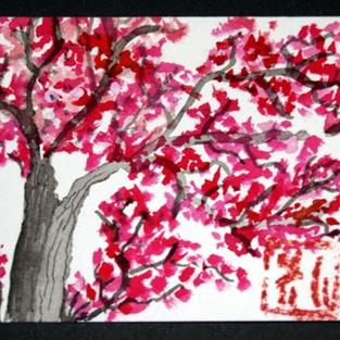 Art: Plum Blossoms #3 sold by Artist Shari Lynn Schmidt