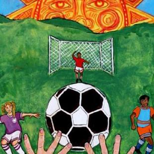 Art: Sun Scrimmage by Artist Patience
