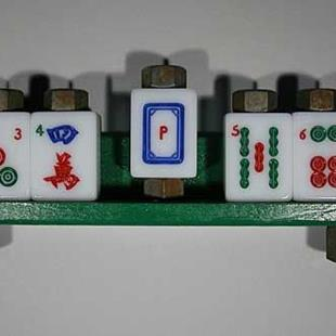 Art: Mahjongg Menorah by Artist Staci Rose
