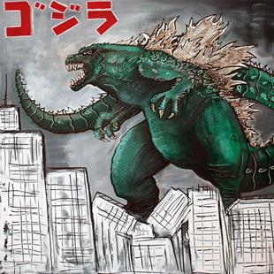 Art: Godzilla Gojira by Artist Laura Barbosa