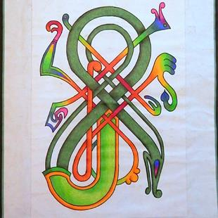 Art: Celtic J by Artist Jane Gould