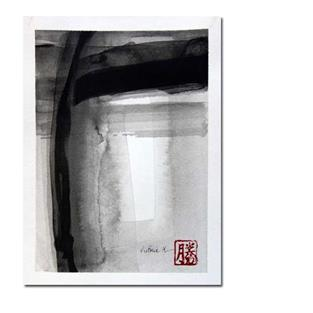 Art: ink wash 5 - Private Collection by Artist victoria kloch